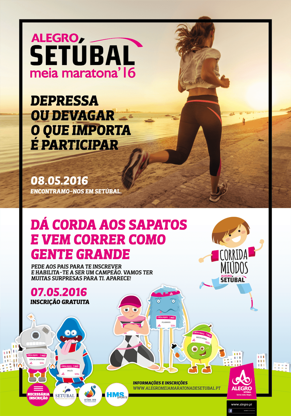 mmsetubal_2016_cartaz